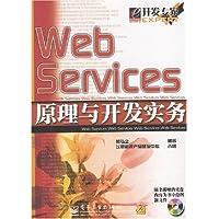 http://ec4.images-amazon.com/images/I/51ZaNUd7zAL._AA200_.jpg