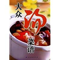 http://ec4.images-amazon.com/images/I/51ZaOzFm%2BrL._AA200_.jpg