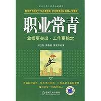 http://ec4.images-amazon.com/images/I/51ZacCIS6WL._AA200_.jpg