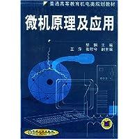 http://ec4.images-amazon.com/images/I/51Zb8V7DV6L._AA200_.jpg