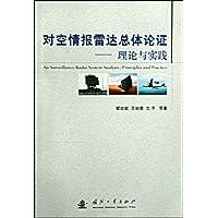 http://ec4.images-amazon.com/images/I/51Zc2MQ0PbL._AA200_.jpg