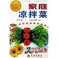 http://ec4.images-amazon.com/images/I/51ZcBubRpCL._AA200_.jpg
