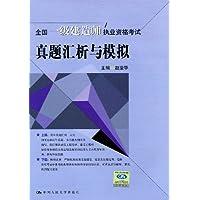 http://ec4.images-amazon.com/images/I/51ZccEqA6qL._AA200_.jpg