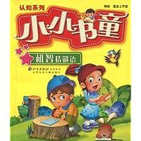 http://ec4.images-amazon.com/images/I/51Zczuh22LL._AA200_.jpg