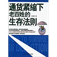 http://ec4.images-amazon.com/images/I/51Zd%2BA86oUL._AA200_.jpg