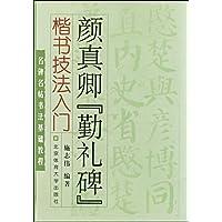 http://ec4.images-amazon.com/images/I/51ZdEvUR%2BNL._AA200_.jpg