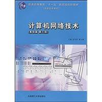 http://ec4.images-amazon.com/images/I/51ZdwveeUrL._AA200_.jpg