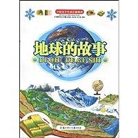 http://ec4.images-amazon.com/images/I/51ZeFMq68eL._AA200_.jpg