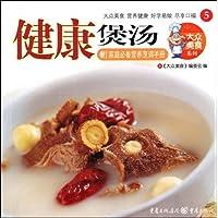 http://ec4.images-amazon.com/images/I/51Zfqa2rmsL._AA200_.jpg
