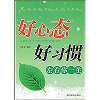 http://ec4.images-amazon.com/images/I/51Zg-vXMP0L._AA200_.jpg