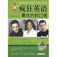 http://ec4.images-amazon.com/images/I/51Zi4mzIEcL._AA200_.jpg
