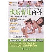 http://ec4.images-amazon.com/images/I/51ZiJtp4IOL._AA200_.jpg