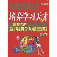 http://ec4.images-amazon.com/images/I/51ZiX00gLxL._AA200_.jpg