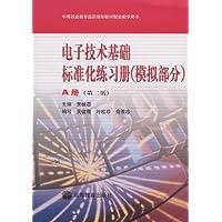 http://ec4.images-amazon.com/images/I/51ZjS42BoQL._AA200_.jpg