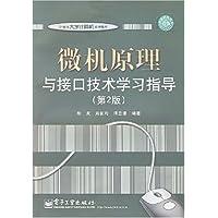http://ec4.images-amazon.com/images/I/51ZjX4E2x2L._AA200_.jpg