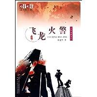 http://ec4.images-amazon.com/images/I/51ZjaObVlwL._AA200_.jpg