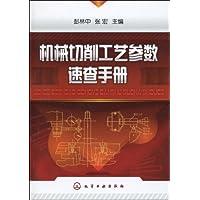 http://ec4.images-amazon.com/images/I/51ZkXx05d0L._AA200_.jpg