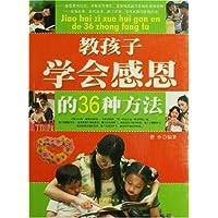 http://ec4.images-amazon.com/images/I/51Zl2YpMn7L._AA200_.jpg