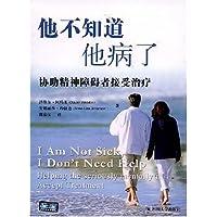 http://ec4.images-amazon.com/images/I/51ZlMS5WZIL._AA200_.jpg