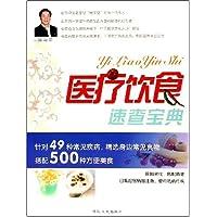 http://ec4.images-amazon.com/images/I/51ZmnwApMfL._AA200_.jpg