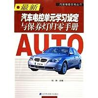 http://ec4.images-amazon.com/images/I/51Znp%2Bjt04L._AA200_.jpg