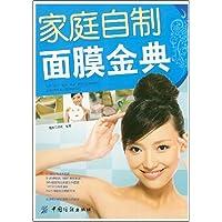 http://ec4.images-amazon.com/images/I/51Zo0-EjO-L._AA200_.jpg