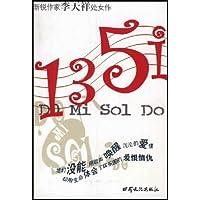 http://ec4.images-amazon.com/images/I/51ZoEoQ%2BhFL._AA200_.jpg
