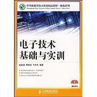http://ec4.images-amazon.com/images/I/51Zq%2BRLKAnL._AA200_.jpg