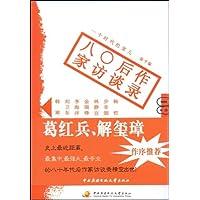 http://ec4.images-amazon.com/images/I/51Zq8qeA-5L._AA200_.jpg