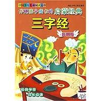 http://ec4.images-amazon.com/images/I/51ZqxyHXzAL._AA200_.jpg