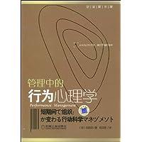 http://ec4.images-amazon.com/images/I/51Zr7TGpGJL._AA200_.jpg