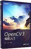 OpenCV3编程入门
