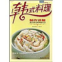 http://ec4.images-amazon.com/images/I/51ZrnhYP4aL._AA200_.jpg