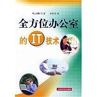 http://ec4.images-amazon.com/images/I/51ZrybH89RL._AA200_.jpg