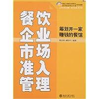 http://ec4.images-amazon.com/images/I/51Zsm38yYGL._AA200_.jpg