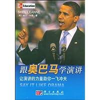 http://ec4.images-amazon.com/images/I/51ZtpqdnrXL._AA200_.jpg