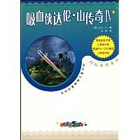 http://ec4.images-amazon.com/images/I/51ZuVmXx5EL._AA200_.jpg