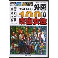 http://ec4.images-amazon.com/images/I/51ZukhoY7UL._AA200_.jpg
