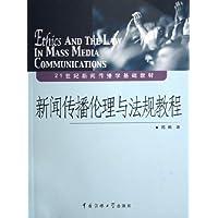 http://ec4.images-amazon.com/images/I/51Zvfjtm5LL._AA200_.jpg
