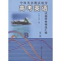 http://ec4.images-amazon.com/images/I/51ZvklSITQL._AA200_.jpg