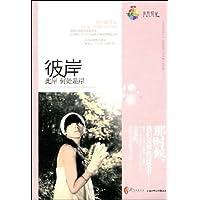 http://ec4.images-amazon.com/images/I/51Zvy82vBnL._AA200_.jpg