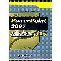 http://ec4.images-amazon.com/images/I/51Zw%2BZiTGwL._AA200_.jpg