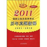 http://ec4.images-amazon.com/images/I/51ZwLcJeb8L._AA200_.jpg