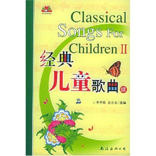 国家儿童歌曲_儿童网
