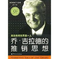 http://ec4.images-amazon.com/images/I/51Zwi7I7SvL._AA200_.jpg