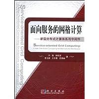 http://ec4.images-amazon.com/images/I/51ZxBpaYNFL._AA200_.jpg
