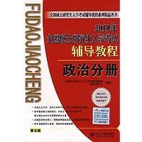 http://ec4.images-amazon.com/images/I/51Zy048KoDL._AA200_.jpg