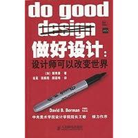 http://ec4.images-amazon.com/images/I/51ZyEeggfgL._AA200_.jpg