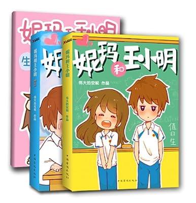 手绘大海报).pdf