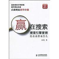 http://ec4.images-amazon.com/images/I/51ZyjidVZiL._AA200_.jpg